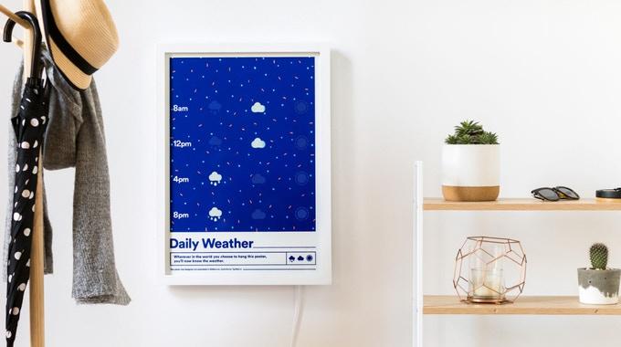 连上Wi-Fi,这块屏幕海报就能告诉你天气如何