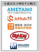 """具备安全功能的16位通用微控制器""""ML62Q1300/1500/1700系列""""2"""