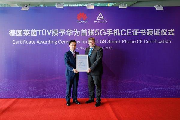 TUV莱茵向华为颁发首张5G手机CE RED证书-控制器/处理器-与非网