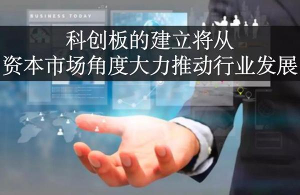 AI芯天下丨科创板首批半导体公司分析