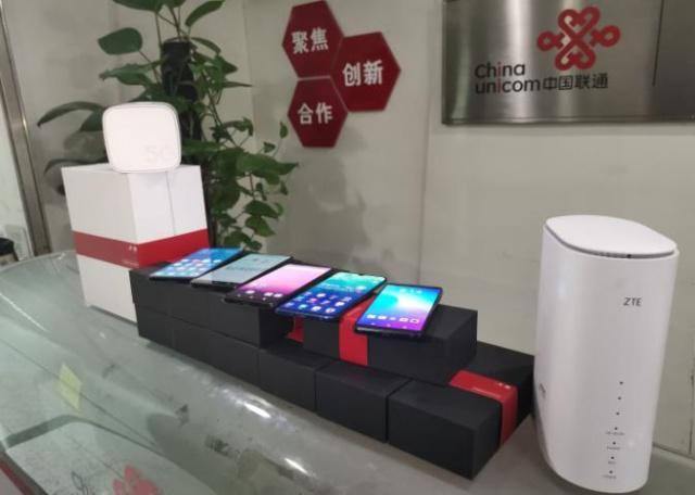 联通用于5G体验的手机全部到位,公众体验5G的机会来了?