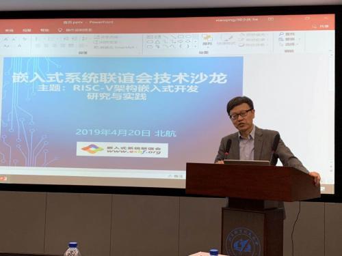国外芯片技术交流-RISC-V要发展,不是芯片起主导作用,而是生态系统risc-v单片机中文社区(1)