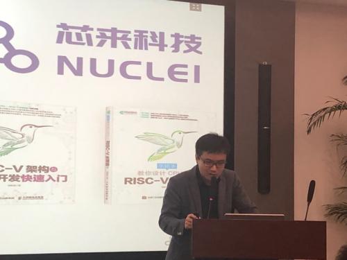国外芯片技术交流-RISC-V要发展,不是芯片起主导作用,而是生态系统risc-v单片机中文社区(3)