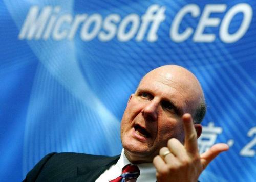 彻看微软操作系统之殇
