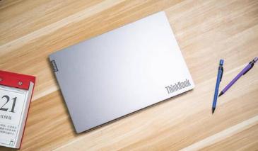 ThinkBook 14s 评测:兼顾工作与个性需求且年轻范儿十足