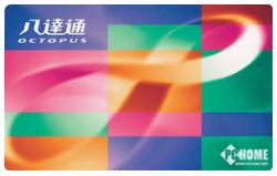 香港用户终于方便了,Apple Pay将支持八达通卡