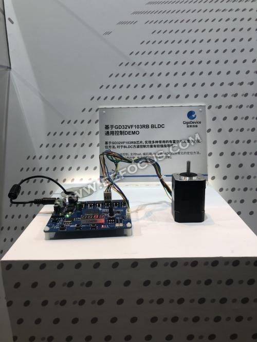 """国内芯片技术交流-拥抱RISC-V新赛道,兆易创新要做MCU的""""百货超市""""risc-v单片机中文社区(5)"""