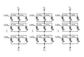 LED 灯的不同连接形式及特点介绍