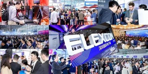 """国内芯片技术交流-ELEXCON 2019深圳国际电子展即将召开,中国""""芯""""机遇何在risc-v单片机中文社区(2)"""
