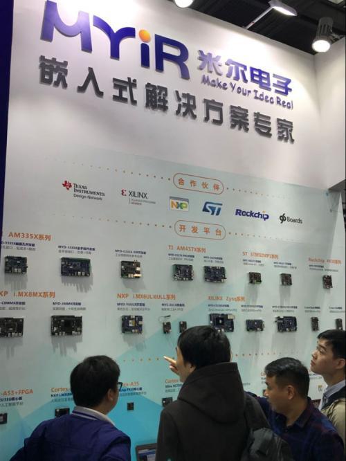 国内芯片技术交流-2019深圳国际电子展回顾:瞄准5G+物联网risc-v单片机中文社区(5)