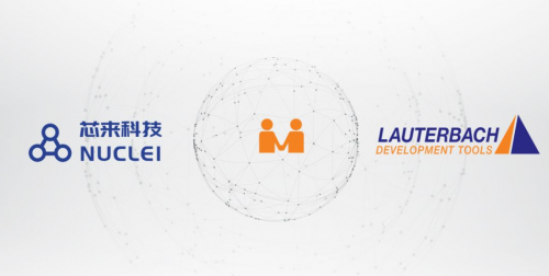 """国内芯片技术交流-大陆首家专业 RISC-V 公司,芯来科技与劳特巴赫""""用芯""""合作risc-v单片机中文社区(1)"""