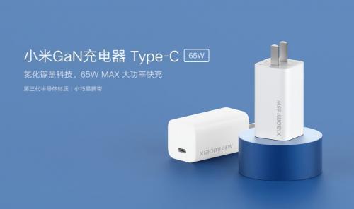 OPPO小米相继点燃GaN充电器市场,GaN充电器或成手机厂商新宠
