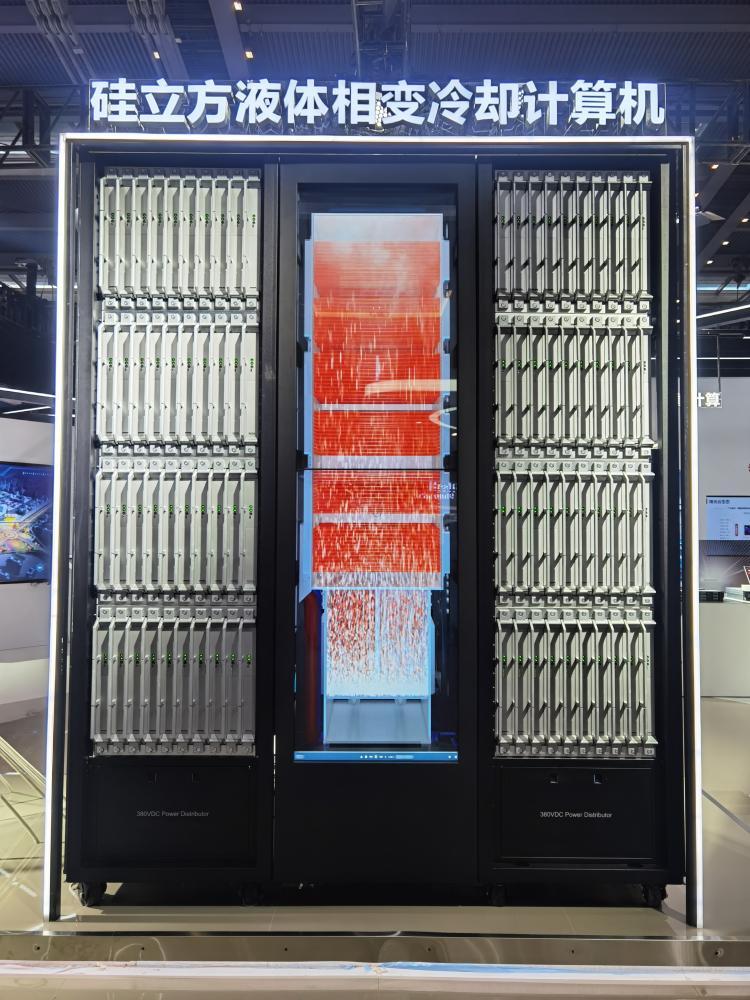曙光新一代硅立方液体相变冷却计算机