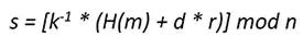物联网设备加密算法类型及其作用6