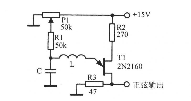 振荡电路工作原理