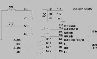 11 脚继电器接线方法