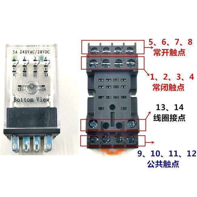 中间继电器作用