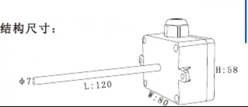什么是风管温度传感器