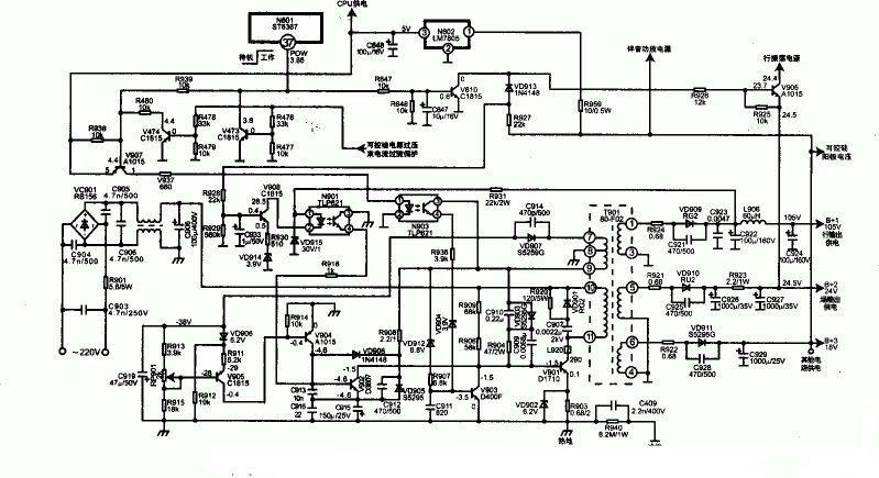 电视机电源电路图