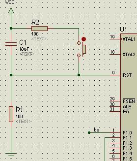 单片机复位电路原理图