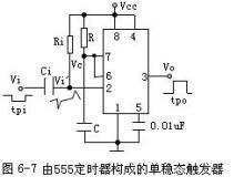 单稳态触发器电路组成
