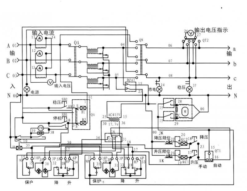 稳压器400KVA以下原理图