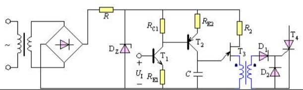 晶闸管触发电路