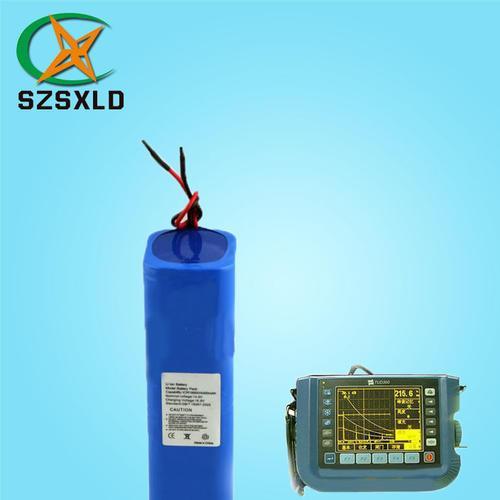 1.超声波探伤仪锂电池是什么