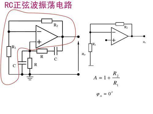 正弦波转方波电路图