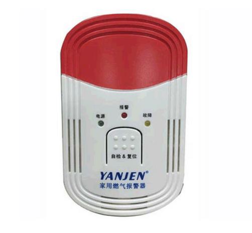 1.什么是燃气报警器