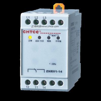 电压继电器