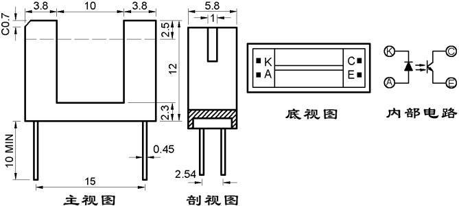 槽型光耦电路图