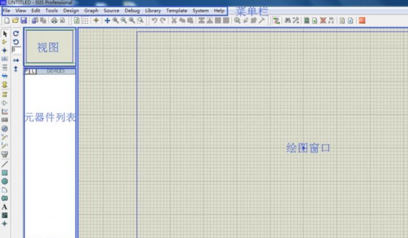 单片机仿真软件proteus怎么用: