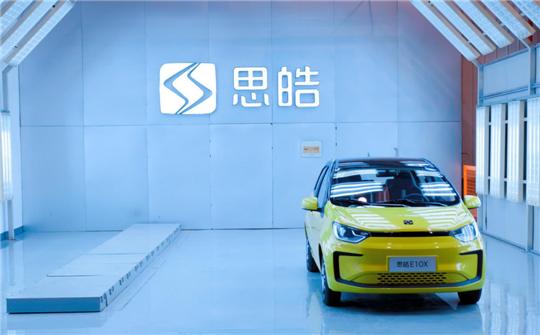 特斯拉,电池,46800锂电池,特斯拉新能源汽车,电动汽车