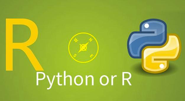 r语言和c语言哪个难 r语言和python的区别