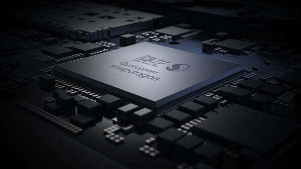 骁龙653八核处理器属于什么级别