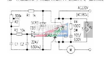 220v双向可控硅电路图大全及元件作用