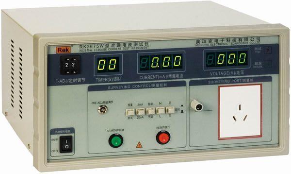 泄漏电流测量方法