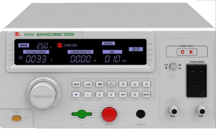 泄漏电流测量的目的是什么