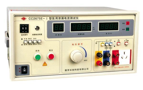 泄漏电流测试标准