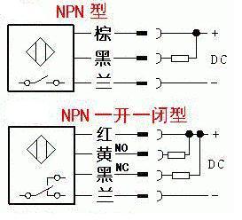 三线接近开关电路图