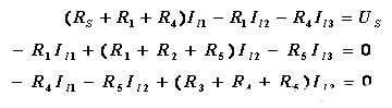 网孔电流法怎么列方程