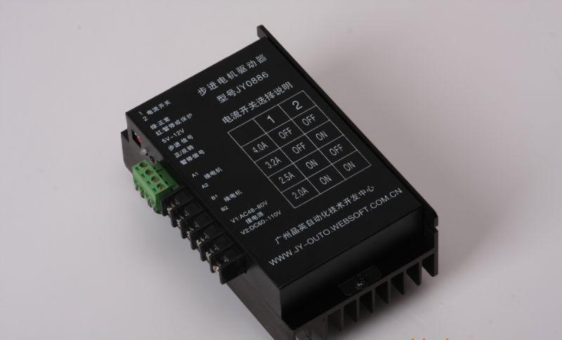 步进电机控制系统应用