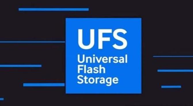 ufs3.1和nvme性能对比