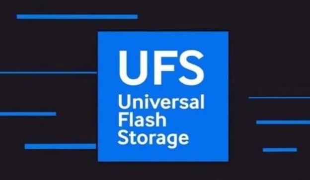 3.ufs3.1的优势