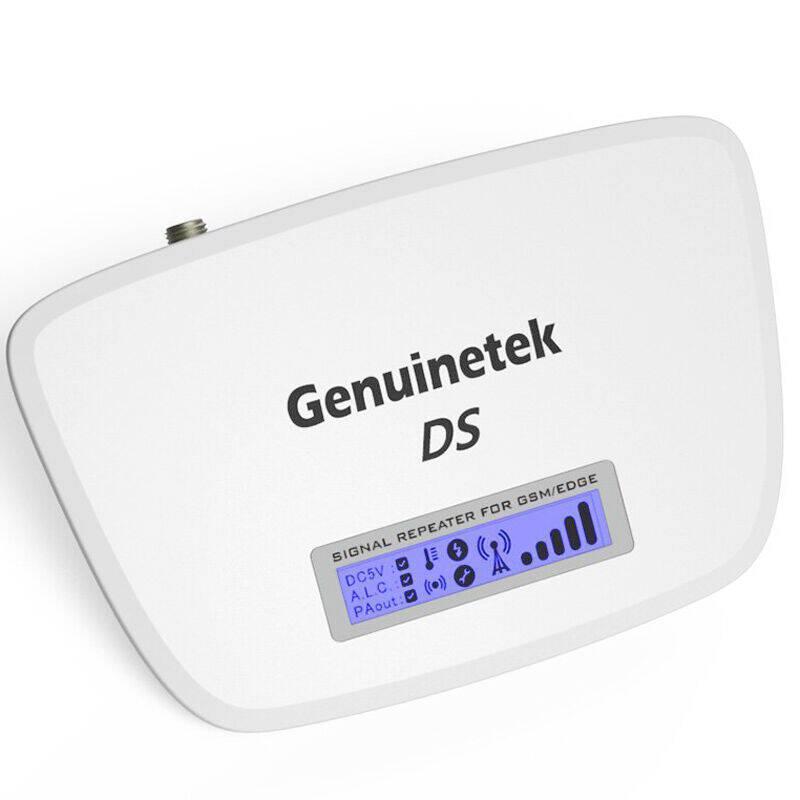 手机信号增强器安装方法