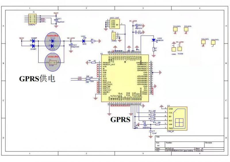 gsm模块的作用