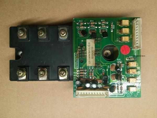 变频器工作原理
