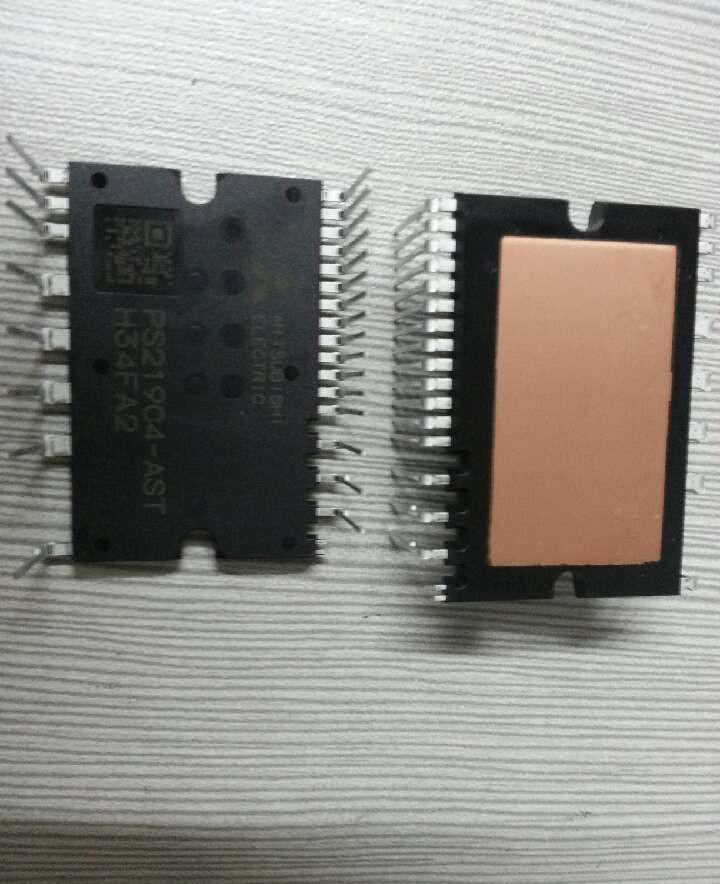 变频器模块的作用