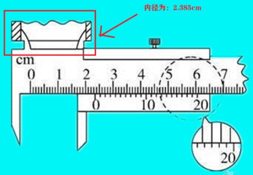 游标卡尺测量方法